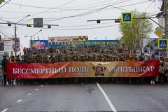 Шествие в День Победы