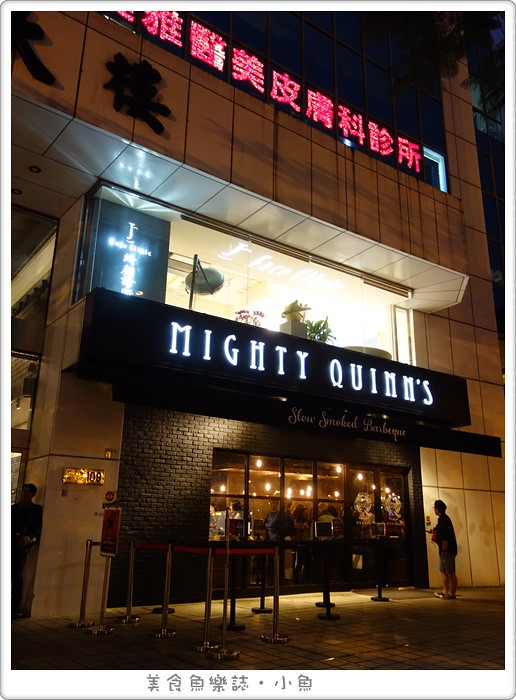 【台北大安】Mighty Quinn's Barbeque Taiwan 麥笛昆 BBQ @魚樂分享誌