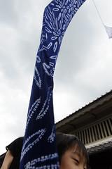 20160604 Arimatsu Shibori Festival 3 (BONGURI) Tags: blue festival nikon indigo jp nagoya   aichi  midori  noren     arimatsushibori   arimatsu indigoblue        d3s afsnikkor2470mmf28ged midoriward  arimatsushiborifestival