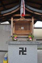 Swastika on Kyoto shrine, japan (CultureWise) Tags: swastika japan symbols buddhism zen
