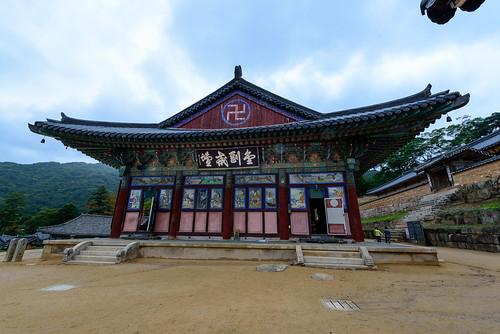 Korea_2016-48.jpg