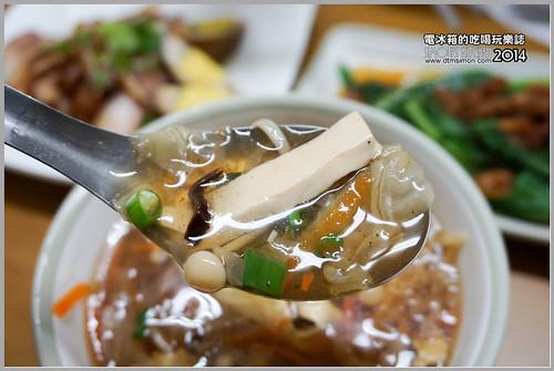 河南水餃14.jpg