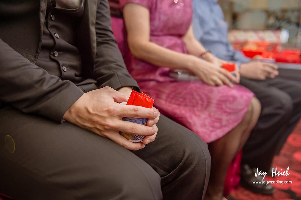 婚攝,海釣船,板橋,jay,婚禮攝影,婚攝阿杰,JAY HSIEH,婚攝A-JAY,婚攝海釣船-020