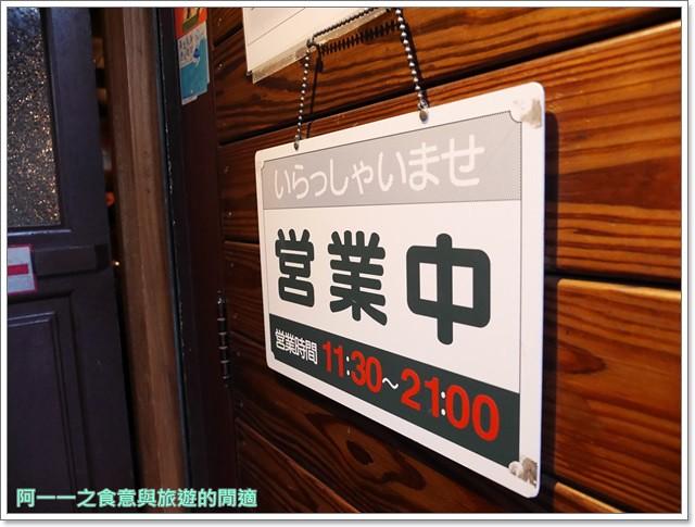 捷運信義安和站美食寅樂屋咖哩咖啡薑汁巧克力老店image002