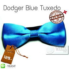 Dodger Blue Tuxedo - หูกระต่าย สีฟ้า เนื้อผ้าผิวมัน เรียบ เกรต A