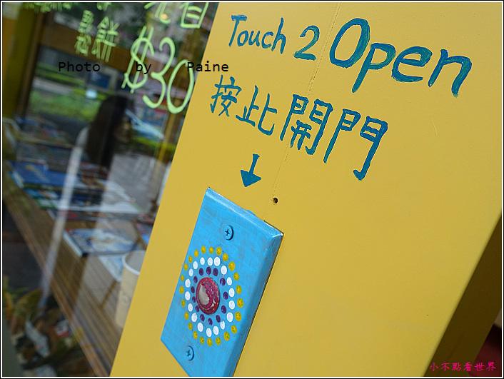 桃園GEMI Cafe (5).JPG