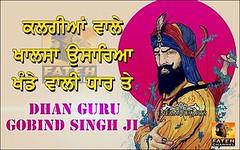 sikhism (Fateh_Channel_) Tags: inspiration quotes gurudwara waheguru gurbani