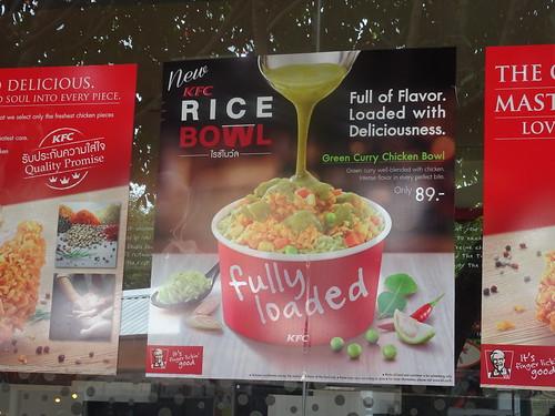 KFC at Dream World / ดรีมเวิลด์