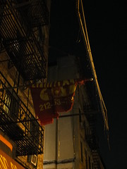 Wrapped Flag (failing_angel) Tags: usa newyork manhattan ussa 300515