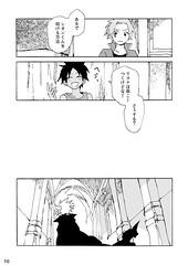 47039629_p8 (soniaraskolnikova) Tags: november alba manga elf genial albaredfox rchimedesii