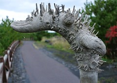 spiky stick (gwilli) Tags: animated gif wiggly japan japan2014 sakurajima