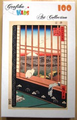 Asakusas Reisfelder und Torinomachi-Fest (Utagawa Hiroshige) (Leonisha) Tags: puzzle jigsawpuzzle cat chat katze puzzleschachtel puzzlebox