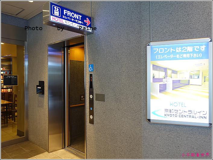 京都kyoto central inn (2).JPG