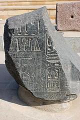 Bubastis (Malcolm Bott) Tags: northafrica egypt alsharqia