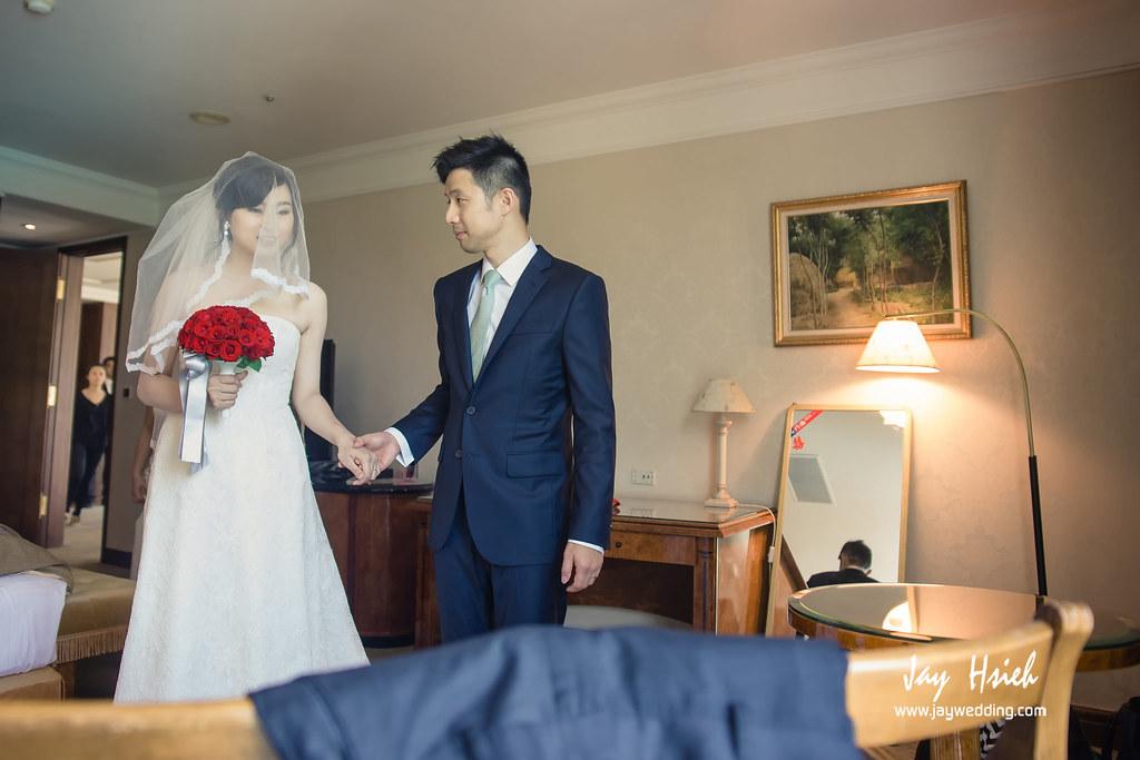 婚攝,楊梅,揚昇,高爾夫球場,揚昇軒,婚禮紀錄,婚攝阿杰,A-JAY,婚攝A-JAY,婚攝揚昇-091
