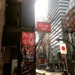 木村カエラ 画像12