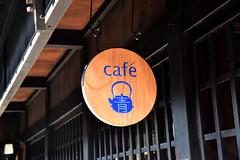 Cafe  (naitokz) Tags: japan cafe takayama  gifu  hida