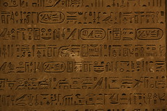 Hieroglyphics (Lefteris Koutsoloukas) Tags: vienna kunsthistorisches sculpture museum roman greek dark art statue blackbackground egyptian hieroglyphics