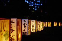 LIGHT FROM KIDS (PHOTOGRAPHYSUAT) Tags: lights nikon 50mm flickr onflickr inflickr yellow warm kanji hiragana tokyo night frame