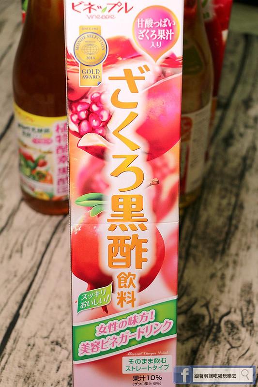 日本ITOH黑醋飲養顏飲品12