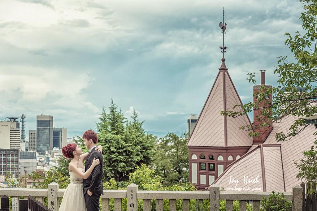 婚紗,婚攝,京都,大阪,神戶,海外婚紗,自助婚紗,自主婚紗,婚攝A-Jay,婚攝阿杰,_JAY3503