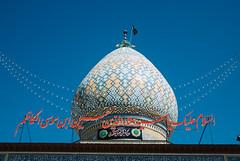 Shiraz (cranjam) Tags: sign iran islam middleeast persia mosque cupola dome shiraz lettering moschea mediooriente vsco   sayyedalaeddinhosseinmosque