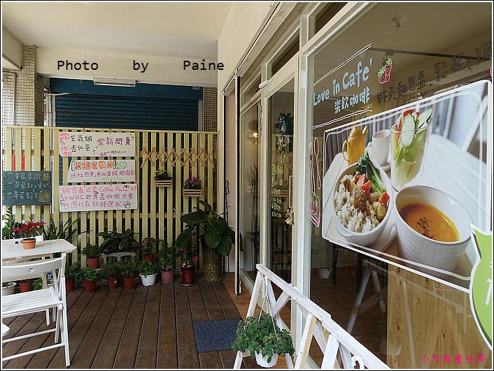中壢樂飲love in cafe (3).JPG