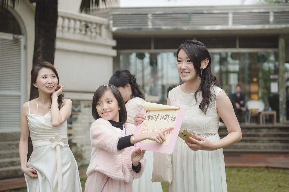 婚禮攝影-台南台南商務會館戶外婚禮-0014