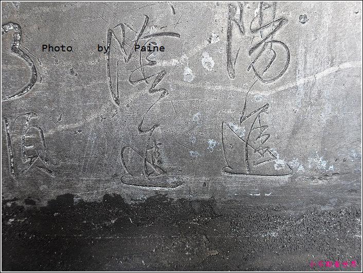 湖北米公祠 (26).JPG
