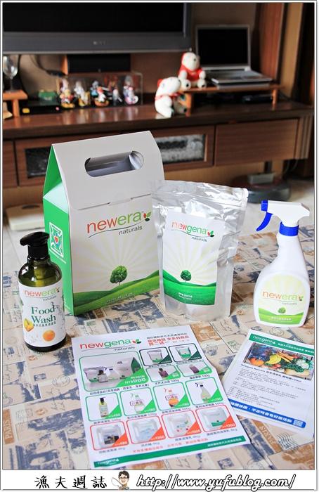Newgena Naturals 年終大掃除 萬用清潔劑 好用清潔淨 強力去汙 天然環保