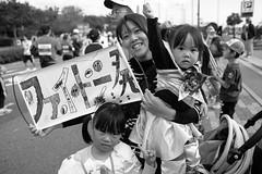 Kobe Maiko 46 (momoto0) Tags: street portrait bw canon eos blackwhite 28mm 5d usm monochrom f18 markiii ef28mmf18