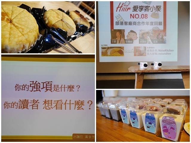hiiir愛享客靠杯部落客葉佩文friday購物網page