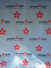 Japan Day Central Park press red carpet step and repeat wallpaper in the Bandshell area of Central Park, New York City, Manhattan Island, USA (RYANISLAND) Tags: nyc newyorkcity pink flowers ny newyork flower japan japanese spring centralpark manhattan cherryblossom  sakura cherryblossoms newyorkstate matsuri japaneseculture nys springtime jpop sakuramatsuri  cherryblossomfestival centralparknyc manhattanisland japanday welcomespring japandaycentralpark peakbloom japandaynyc japanday2016