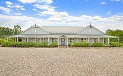 108 Grose Wold Road, Grose Wold NSW