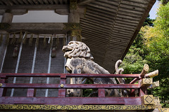 Hiyoshi Taisha  (Patrick Vierthaler) Tags: nature japan foot japanese kyoto shrine mt   shinto kansai  jinja shiga taisha hiyoshi sakamoto  hiei schrein japanischer hieizan