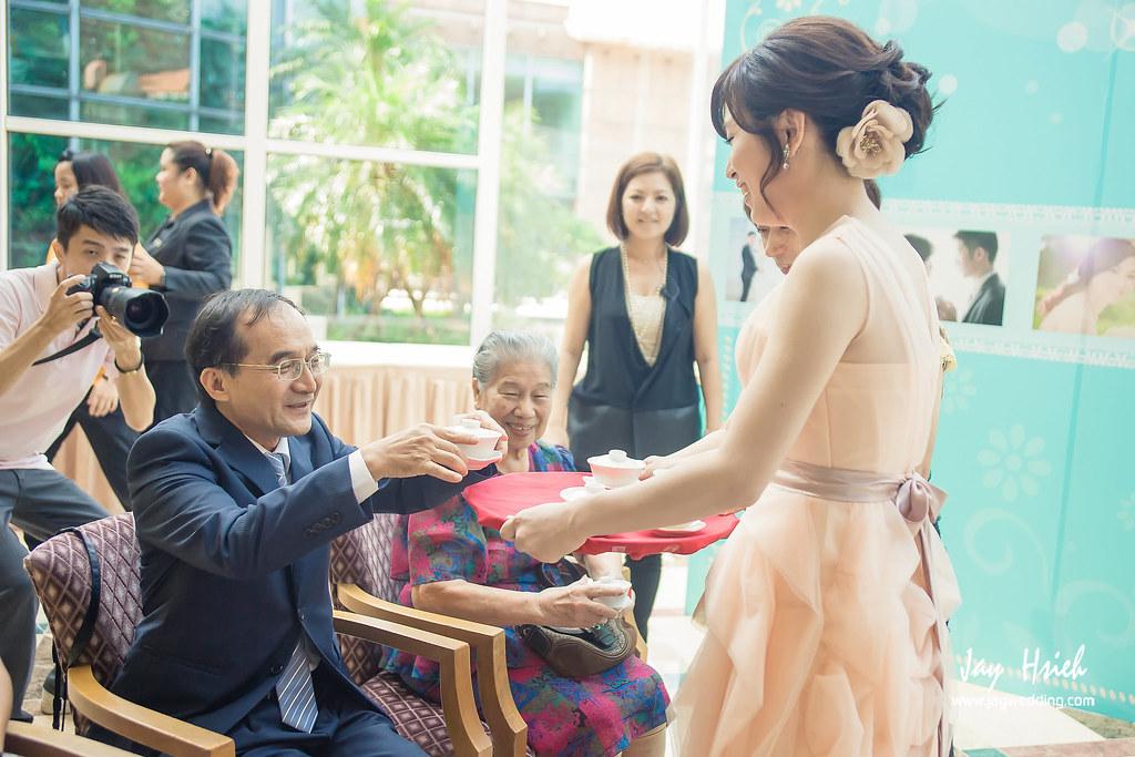 婚攝,楊梅,揚昇,高爾夫球場,揚昇軒,婚禮紀錄,婚攝阿杰,A-JAY,婚攝A-JAY,婚攝揚昇-013