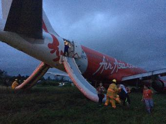 AirAsia Flight Kalibo Runway Overshot Accident Today