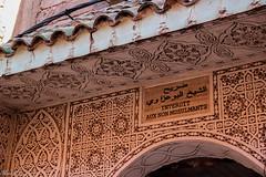 Entrance forbidden (Mara Cristina Tache) Tags: africa architecture warning french exterior message religion entrance culture arabic forbidden morocco marrakech