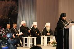 89. Выступление архим. Арсения на Академии в г.Донецке 2004 г