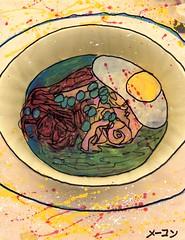 Blue Skies in the Broth [1,001 Sobas With Senpai #136] (Marc-Anthony Macon) Tags: art folkart outsiderart folk surrealism egg eggs noodles soba dada surrealist dadaism dadaist senpai bulldada neodada dadaísmo neodadaism