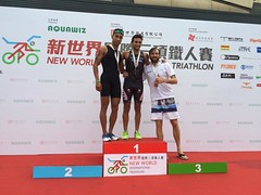 Triatlon de Hong Kong 3
