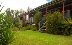 445 Cosy Camp Road, Corndale NSW