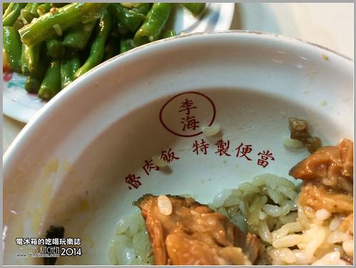 中央市場李海魯肉飯03-5.jpg