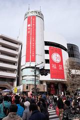 Tokyo Fukubukuro 2015 -  (tokyofashion) Tags: fashion japan shop shopping japanese tokyo store sale newyear harajuku shops newyears stores laforet luckybag  2015 fukubukuro  laforetharajuku mysterybag luckybags mysterybags happybag happybags