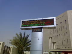 TopScreens Projects in KSA (topscreens_ksa) Tags: its lights video track outdoor text parking tracks indoor systems led electronics displays jeddah lcd circuit riyadh screens circuitboard ksa   safty                 electronicsgreen topscreens   wwwtopscreenscomsa