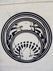 Sticker by Akiza [Paris 3e] (biphop) Tags: europe france paris streetart sticker autocollant akiza