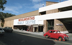 1986 07 07 Erina Street Gosford Woolworths Family Centre 19a (Gostalgia: local history from Gosford Library) Tags: shopping shops gosfordnsw centralcoastnsw