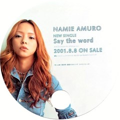 2001.08.08_Say-the-word-vinyl (4) (Namie Amuro Live ) Tags: namie amuro cover singlecover  saytheword