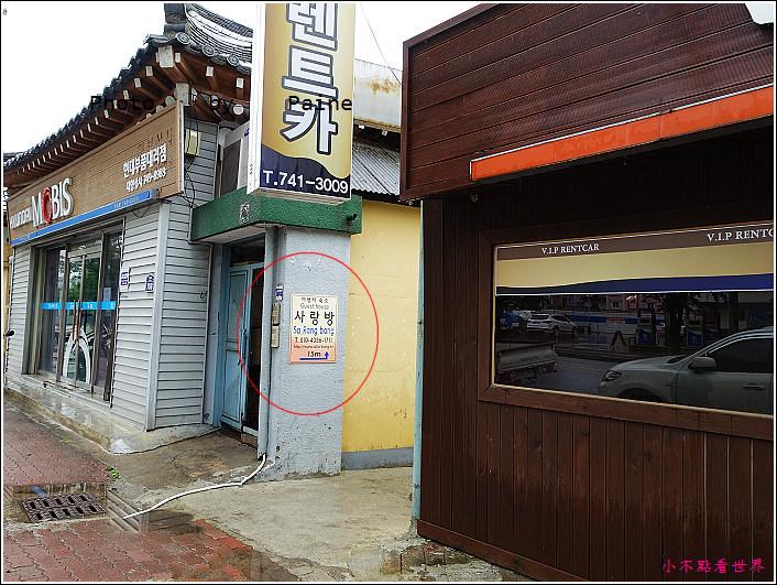 慶州SaRangBang guesthouse (2).JPG