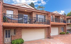 16/17-19A Page Street, Wentworthville NSW